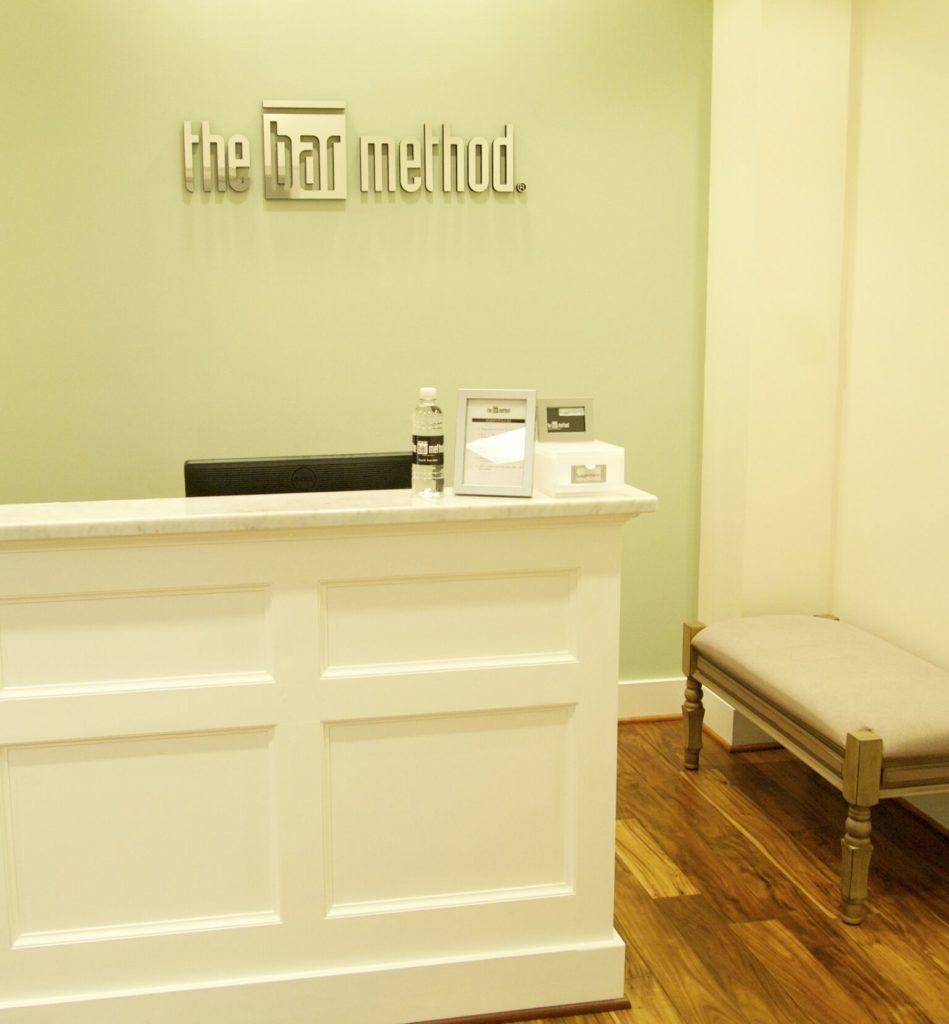 Main Lobby: Bar Method offering barre classes in the Kentlands North Potomac Gaithersburg